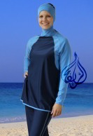 From Al Sharifa - I like everything except the cap -- looks a bit odd to me! But that's normal I guess for these swimsuits.